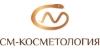 СМ-Косметология