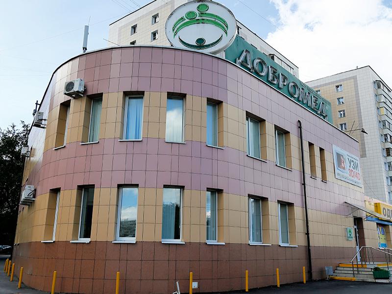 Медицинский центр Добромед на Петровско-Разумовской / Фото: dobromed.ru