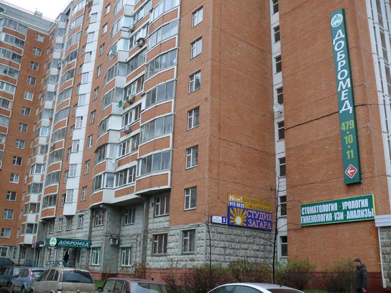 Медицинский центр Добромед в Медведково / Фото: dobromed.ru
