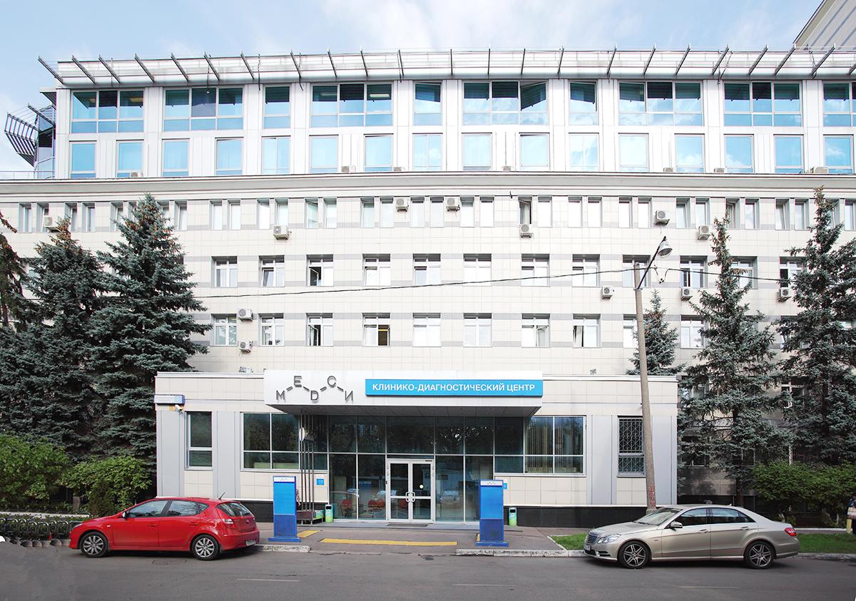 Медицинский центр Медси на Белорусской, клинико-диагностический центр / Фото: medsi.ru