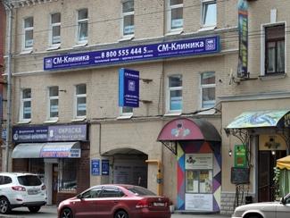 Медицинский центр СМ-Клиника на Белорусской / Фото: smclinic.ru