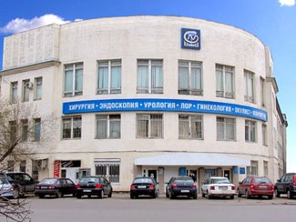 Медицинский центр СМ-Клиника на Войковской / Фото: smclinic.ru