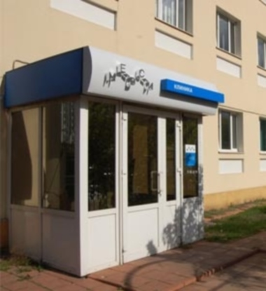Медицинский центр Медси в Марьино / Фото: medsi.ru