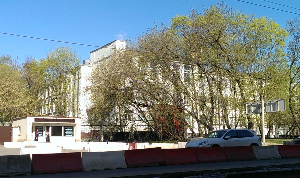 Городская поликлиника Поликлиника при ГКБ № 84