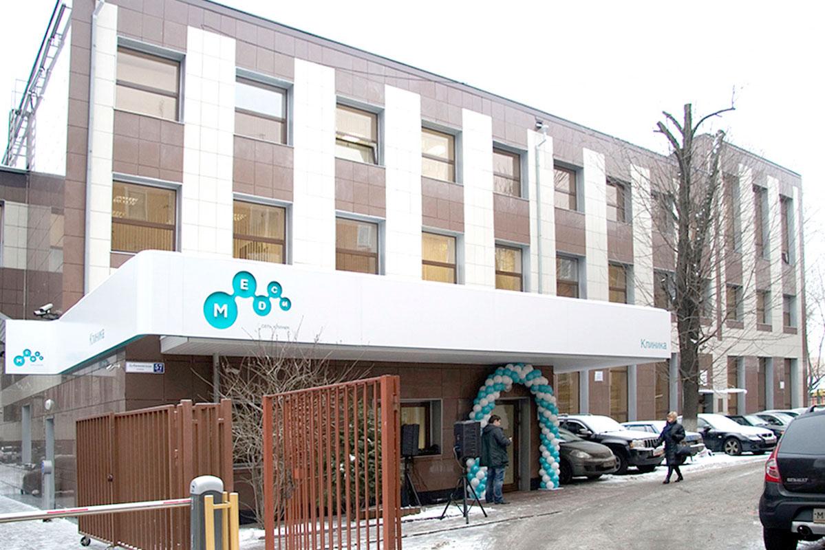 Медицинский центр Медси на Дубиниской / Фото: medsi.ru