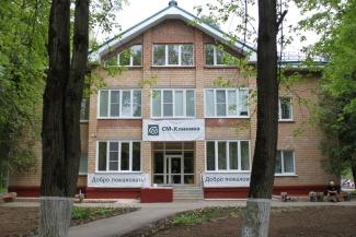 Медицинский центр СМ-Клиника в Солнечногорске / Фото: smclinic.ru