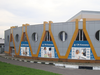 Медицинский центр СМ-Клиника на Волгоградском проспекте / Фото: smclinic.ru