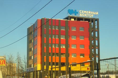 Медицинский центр Семейный доктор №12  / Фото: fdoctor.ru