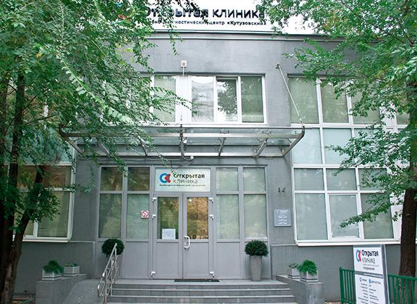 Медицинский центр Лечебно-диагностический центр