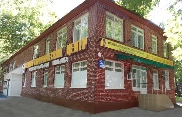 Медицинский центр Медлюкс, международный многопрофильный центр / Фото: emhc.ru